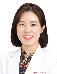 고혜진 선생님 사진